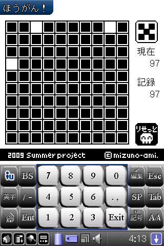 f:id:dmx96284:20090908201949j:image