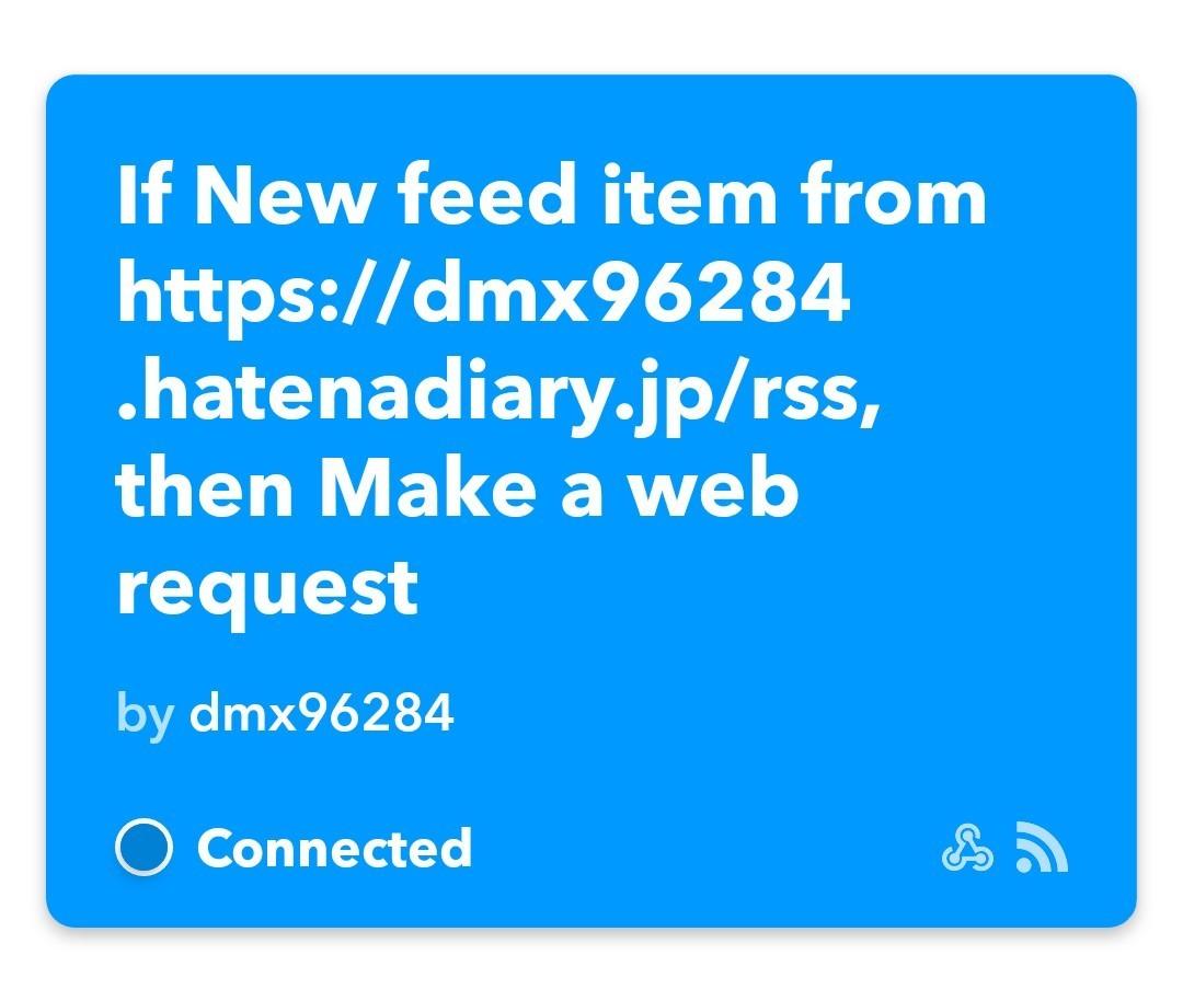 f:id:dmx96284:20200313061010j:plain