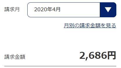 f:id:dmx96284:20200412073943p:plain