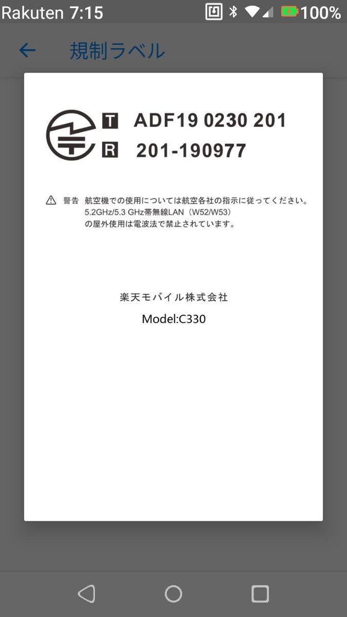 f:id:dmx96284:20200627071849p:plain