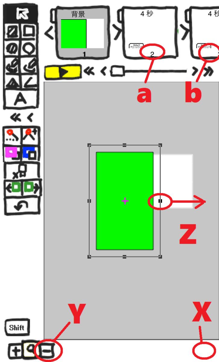 f:id:dnjiro:20200111162312p:plain
