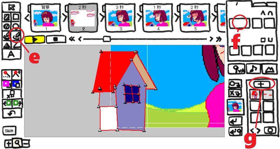 f:id:dnjiro:20200204191620p:plain