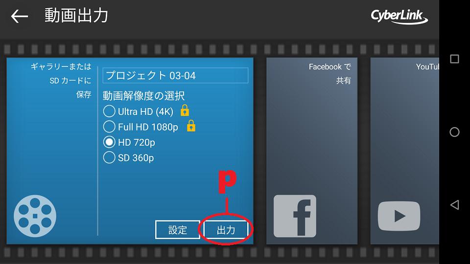 f:id:dnjiro:20200305083030p:plain