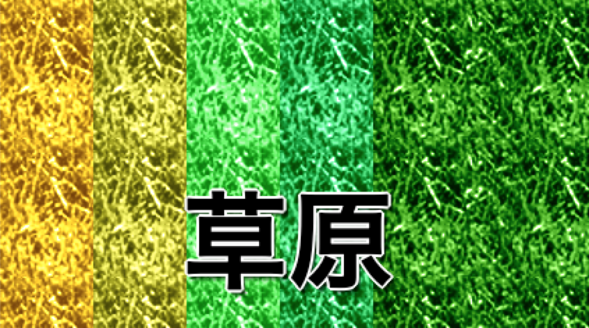 f:id:dnjiro:20200310142020p:plain