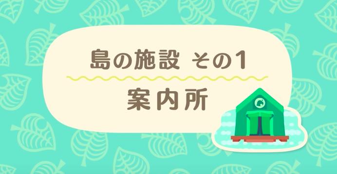 f:id:do-butsunomori:20200302235612p:plain