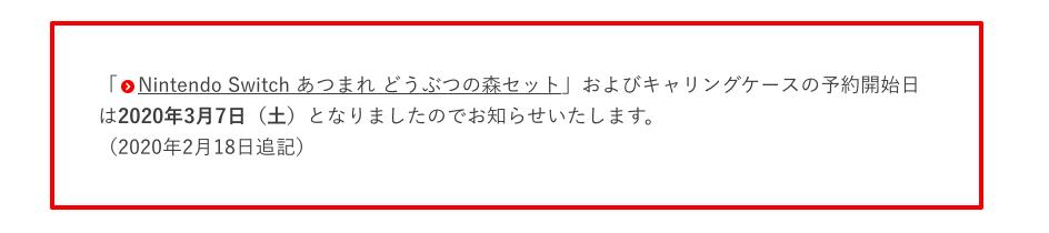 f:id:do-butsunomori:20200306120729p:plain