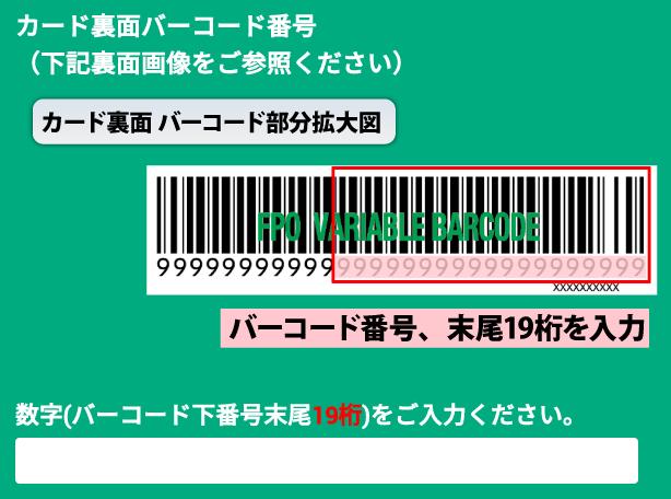 f:id:do-butsunomori:20200307213112p:plain