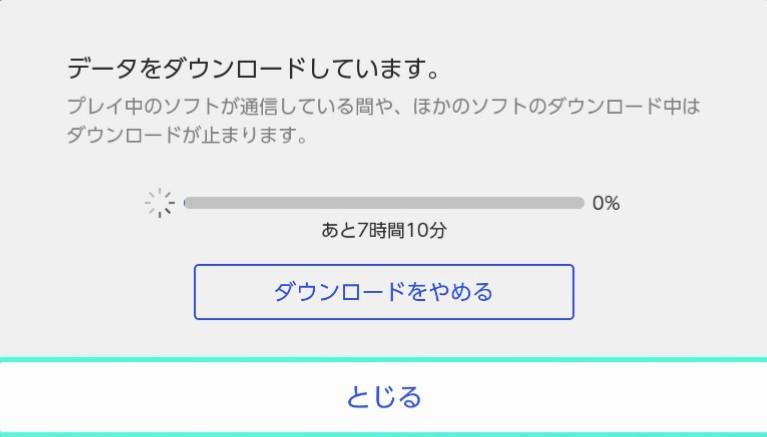 f:id:do-butsunomori:20200307215447j:plain