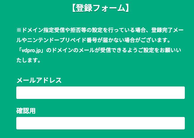 f:id:do-butsunomori:20200307220317p:plain
