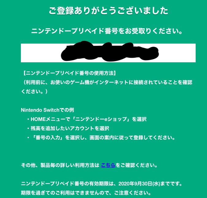f:id:do-butsunomori:20200307221024p:plain