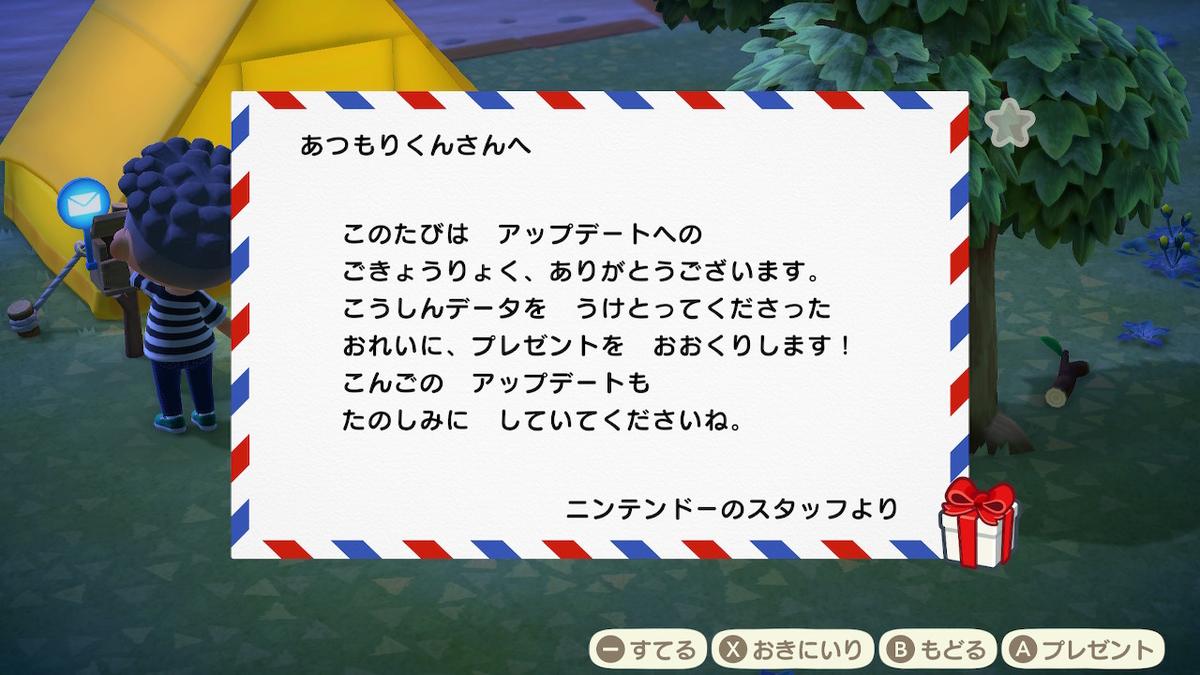f:id:do-butsunomori:20200320092427j:plain
