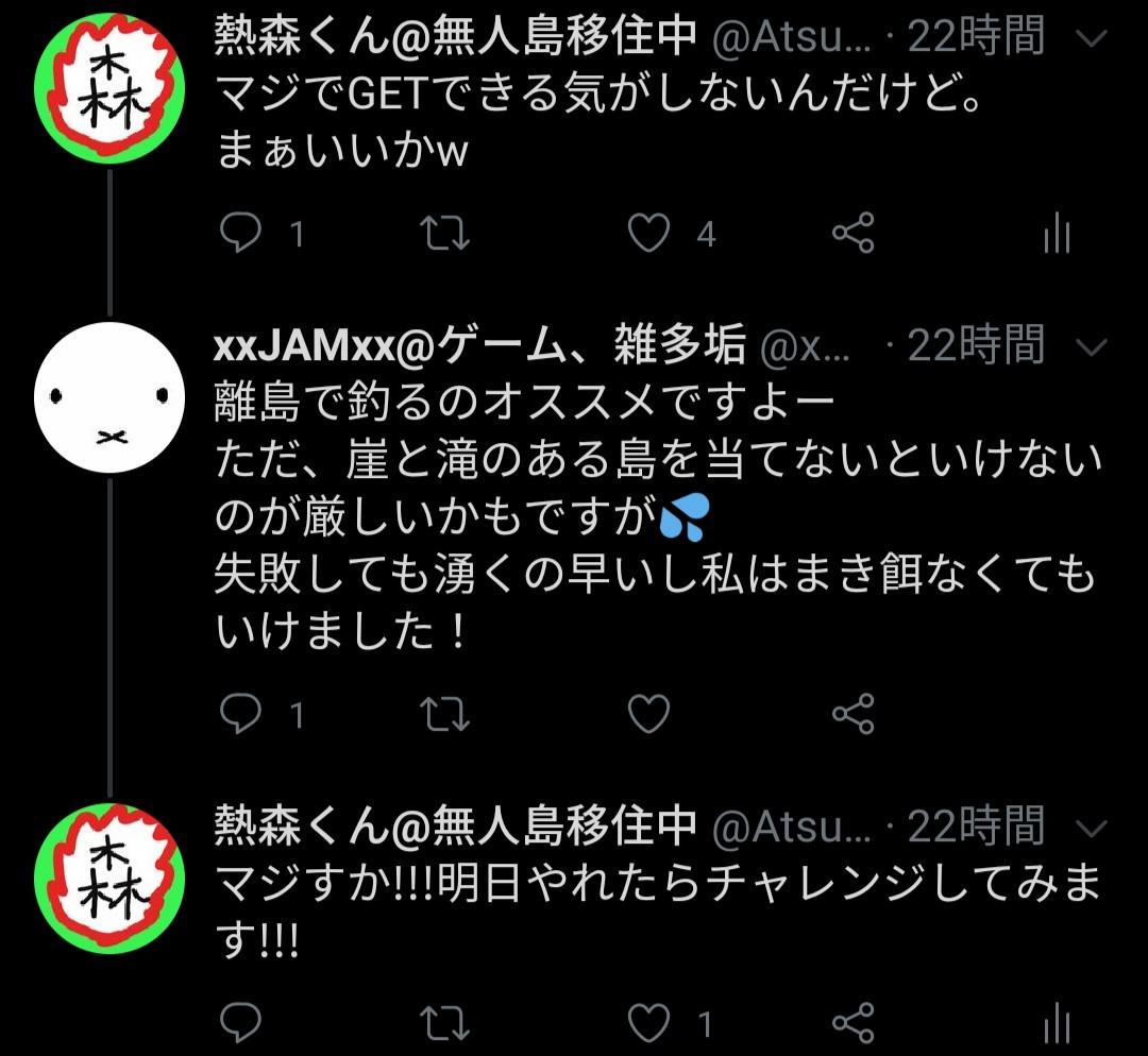 f:id:do-butsunomori:20200329234358j:plain