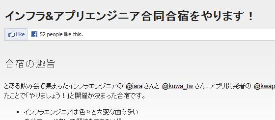 f:id:do_aki:20120212232055p:image