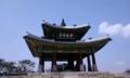 大韓民国〓