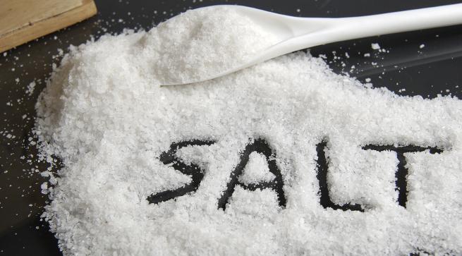 塩はしょっぱい傾向にあるんじゃ(天才博士)