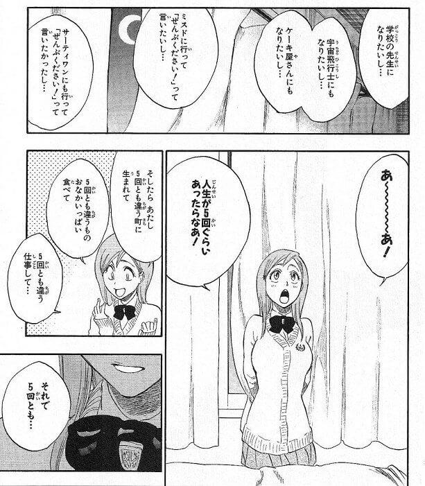それで5回とも中学時代に『グミ・チョコレート・パイン/大槻ケンヂ』を読む。