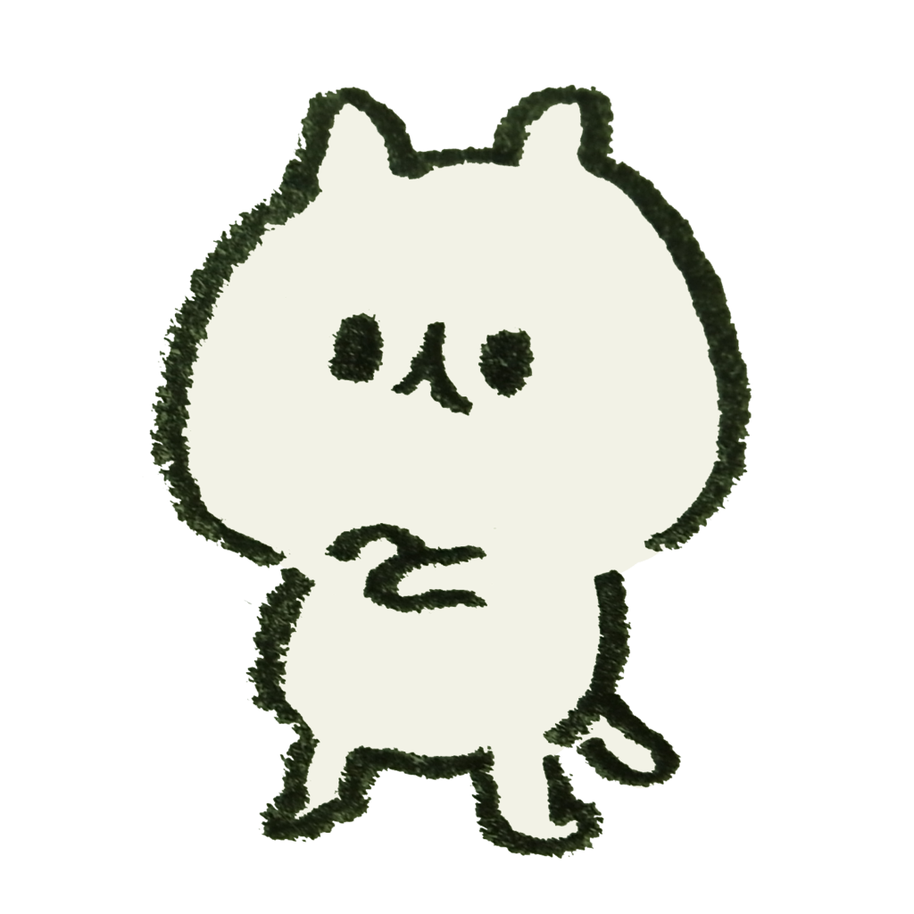f:id:dobokutanuki:20170408181750p:plain