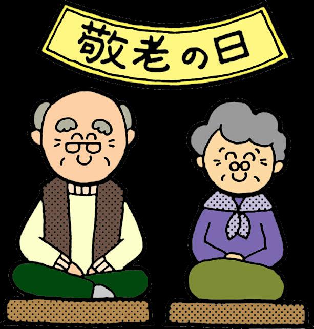 f:id:dobokutanuki:20170427003827p:plain