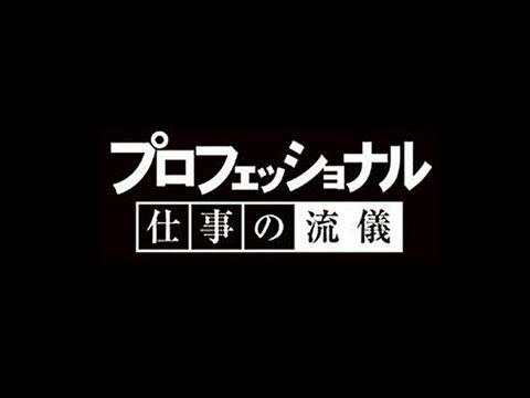 f:id:dobokutanuki:20170708111916j:plain