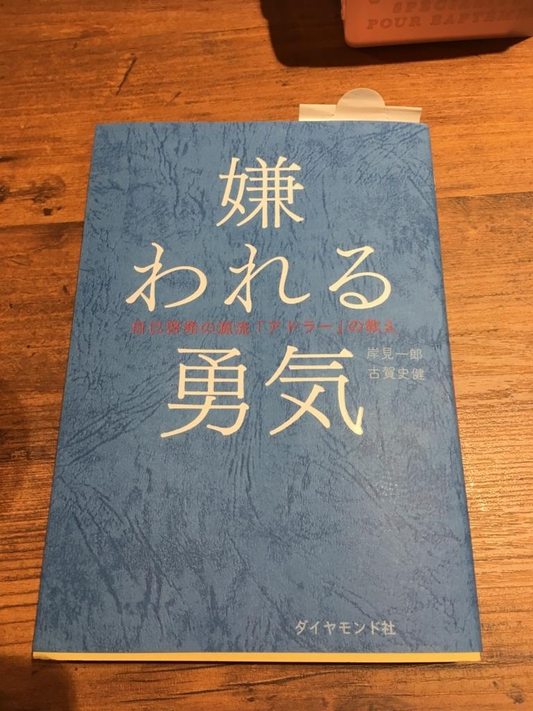 f:id:dobokutanuki:20170820172519j:plain