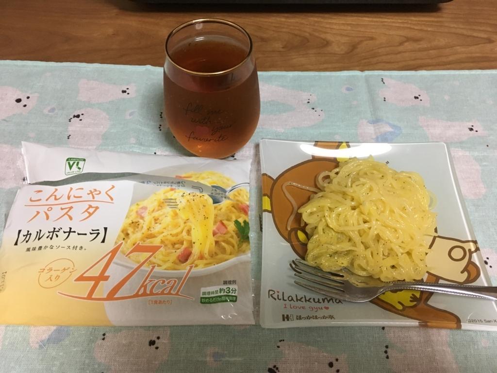 f:id:dobokutanuki:20170911200901j:plain