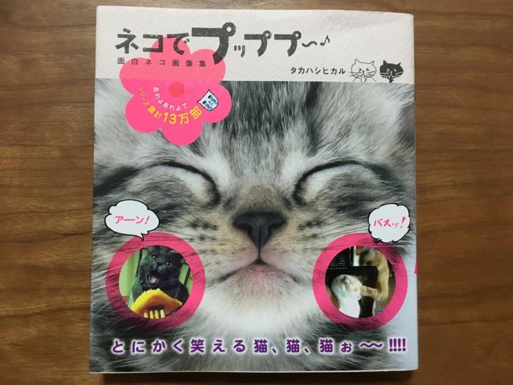 f:id:dobokutanuki:20171016001255j:plain
