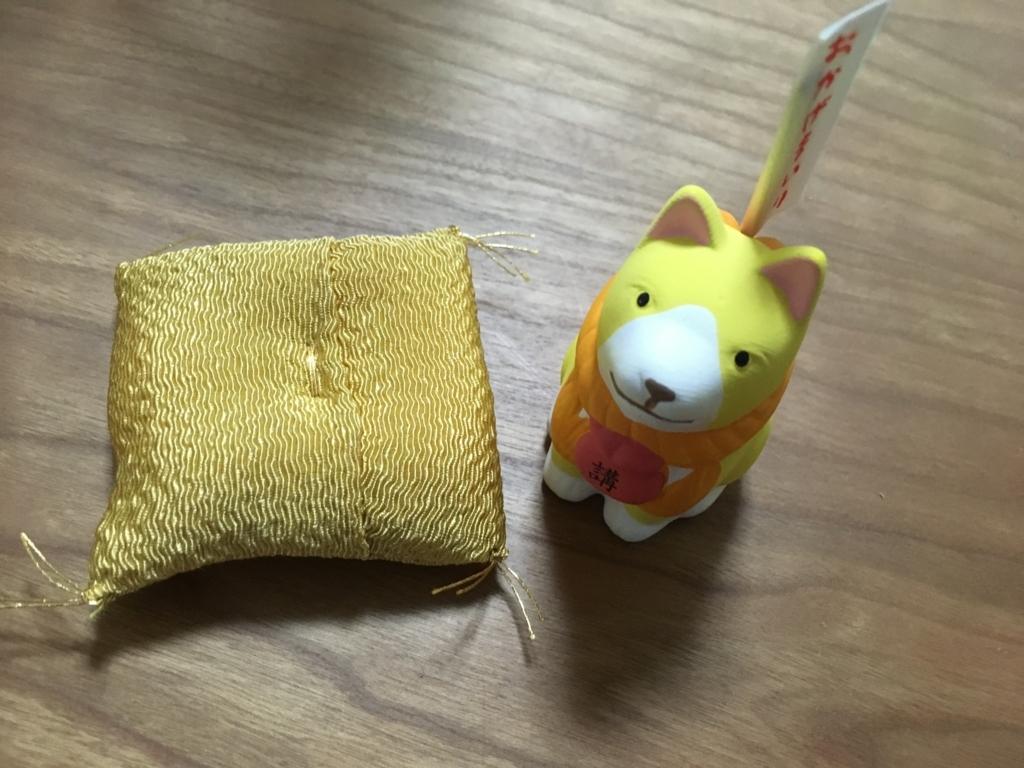 f:id:dobokutanuki:20171113004500j:plain