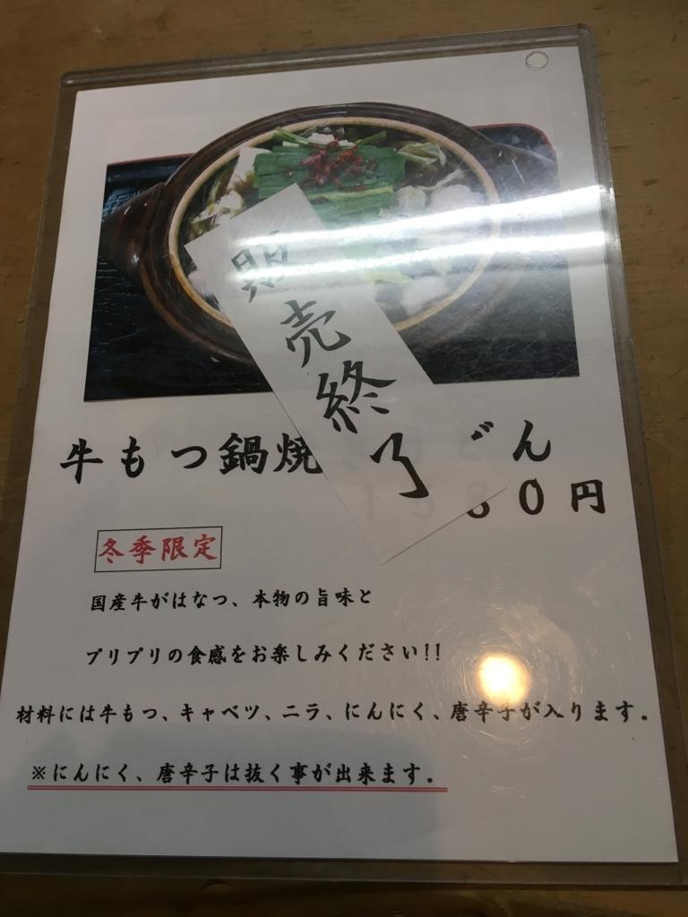 f:id:dobokutanuki:20180208172428j:plain