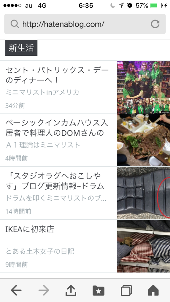 f:id:dobokutanuki:20180320161856p:plain
