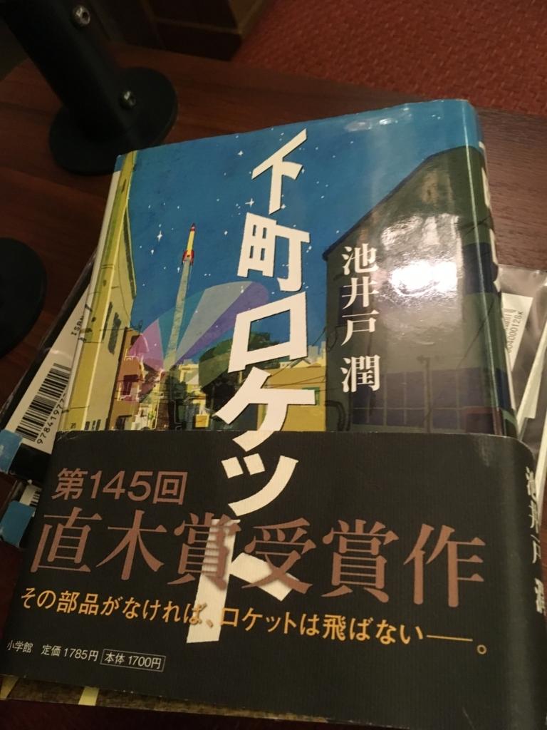 f:id:dobokutanuki:20180610151800j:plain