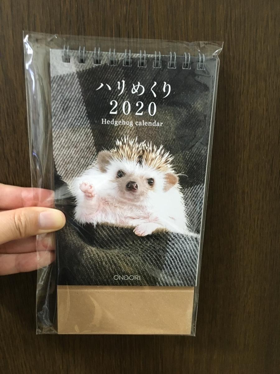 f:id:dobokutanuki:20191006140217j:plain