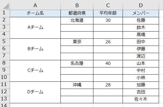 f:id:dochi-m:20190808154733p:plain