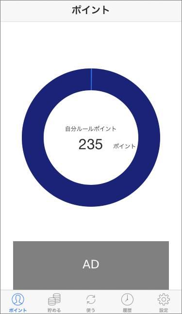 f:id:dochi-m:20201019113829j:plain