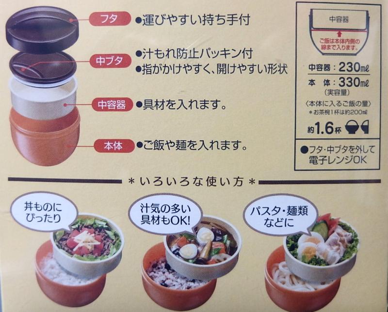 カフェ丼 弁当箱