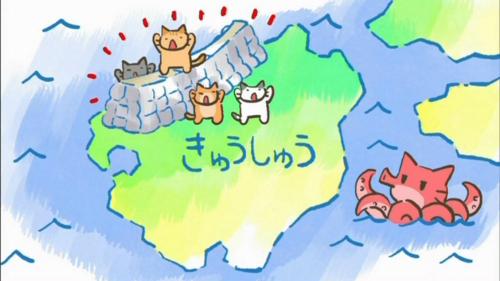 ねこねこ日本史 北条時宗 城壁