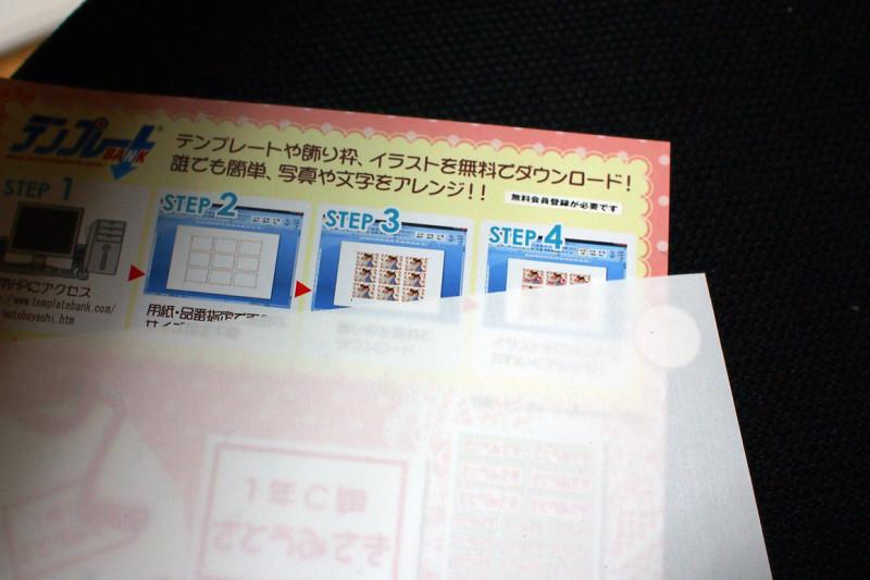 100円 布プリ ダイソー フレッツ