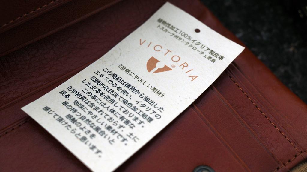 レディース 財布 イタリア 革 本革 二つ折り財布