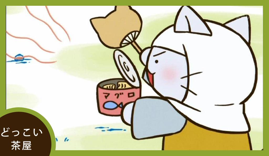 忍者 上杉謙信 ねこねこ日本史