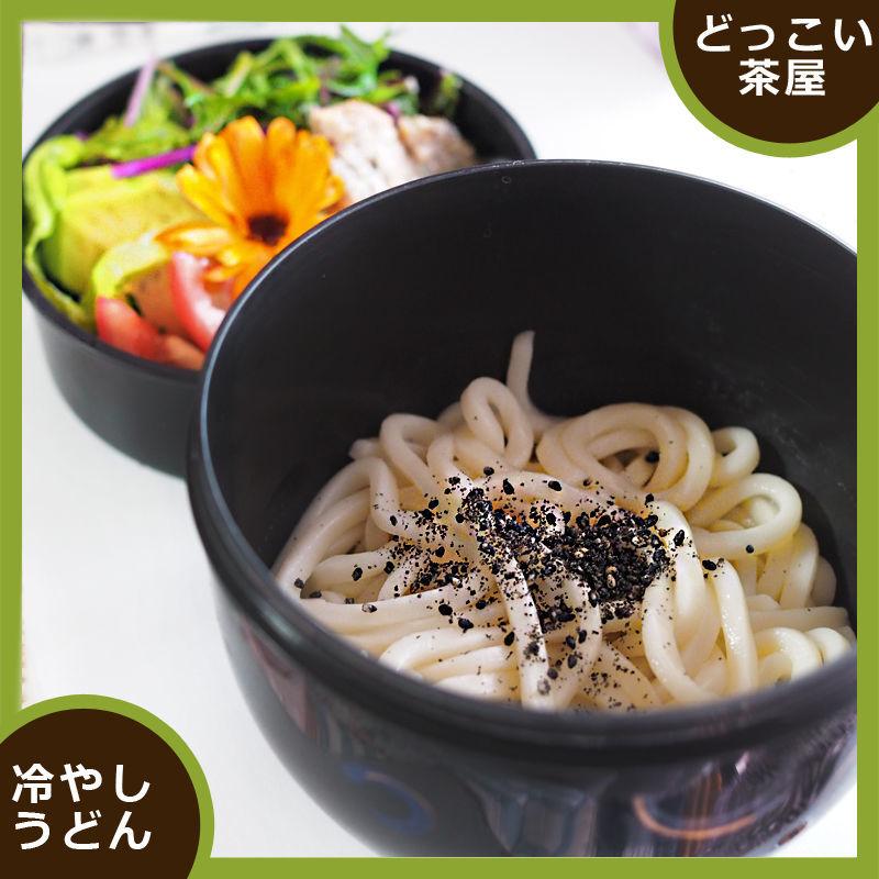 カフェ丼 うどん 弁当箱 840ml