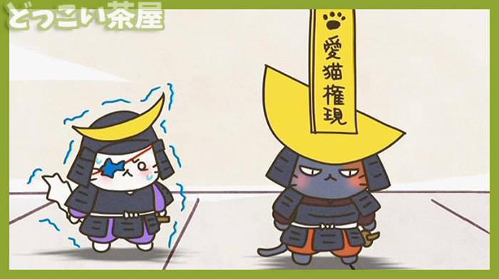 片倉小十郎の冑