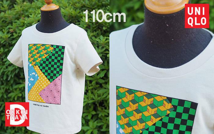 鬼滅の刃 コラボTシャツ UT Tシャツの作り方