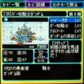 [SR]バーサル騎士ガンダム.JPG