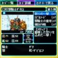 [SR]邪騎士ザクエス.JPG