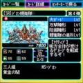 [SR]ジオン親衛隊.JPG