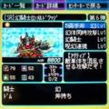 [SR]幻闘士ロンメルドワッジ.JPG