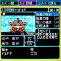 [SR]呪騎士リゲルグ.JPG