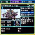 [SR]衛騎士ザビ・ギロス.JPG