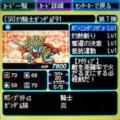 [SR]灼騎士ガンダムF91.JPG