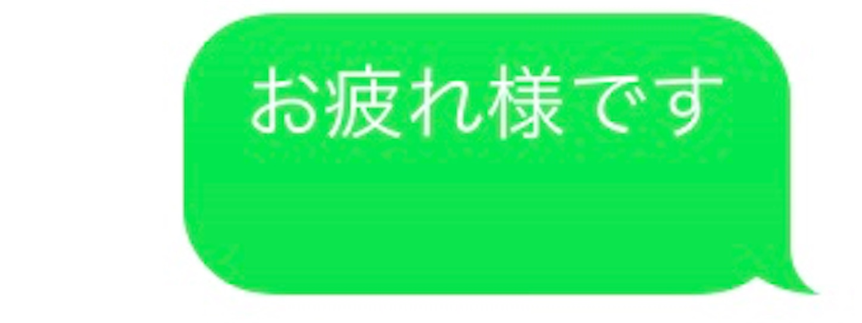 f:id:docomo-wifi:20210124205350j:image