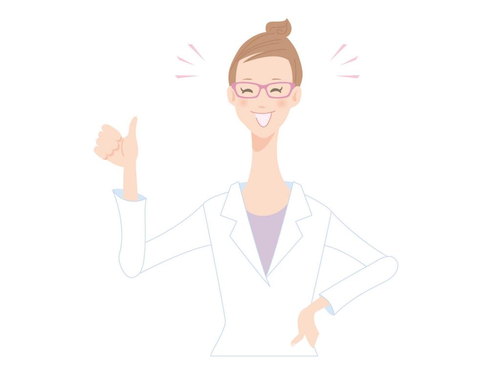 f:id:doctorscosmenavi:20180320055153j:plain